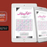 Mustanad Majmoa Wazaif (iOS)